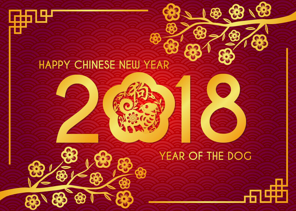 Chinese New Year of Dog